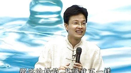 文言文—开启智慧宝藏的钥匙-030(高清有字)-蔡礼旭老师
