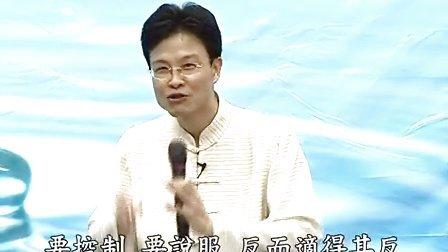 文言文—开启智慧宝藏的钥匙-029(高清有字)-蔡礼旭老师