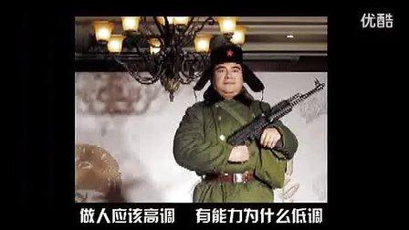 陈光标2013单曲《标哥做的好》
