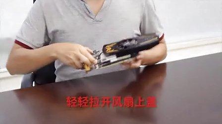 650雷霆版PC散热器拆装