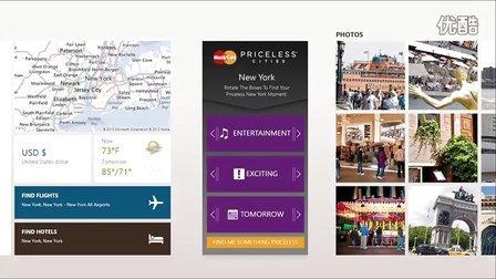 Mastercard Windows 8 In App Solution
