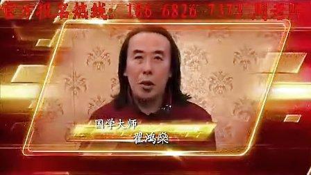 杨老师名人见证