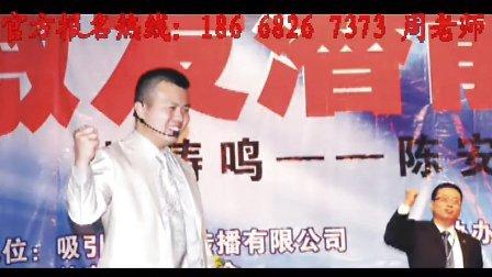 杨涛鸣简介