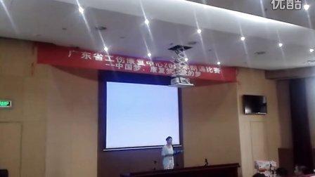 赵露诉说着对广东省工伤康复医院的爱:《我爱您---康复中心》