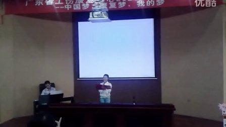 朱倩博、赵陈宁讲述着在广东省工伤康复医院的一个《梦》