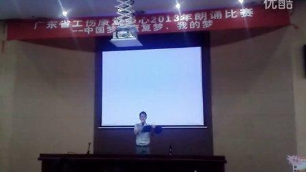 罗军让我们感受到广东省工伤康复医院在灾害面前给予的《希望》