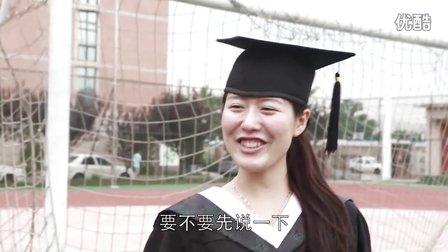 糗事百科毕业季专题:2013级毕业生毕业典礼实录