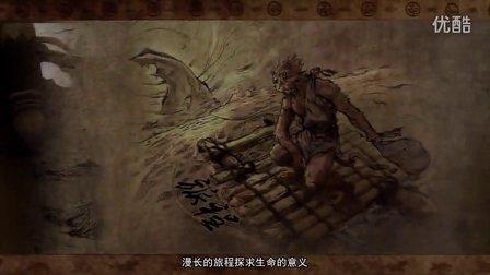 斗战神:源于西游最伟大的史诗
