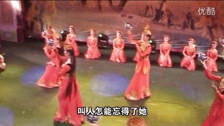 新疆姑娘(演唱:冰城牡丹)1 (2)