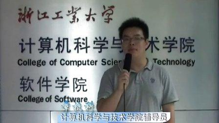《我们,毕业了》浙江工业大学2013届毕业生毕业典礼大屏幕播放版