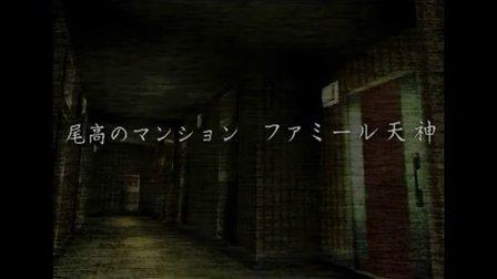 NDS七日死游戏攻略解说 第一期【机神kaer】