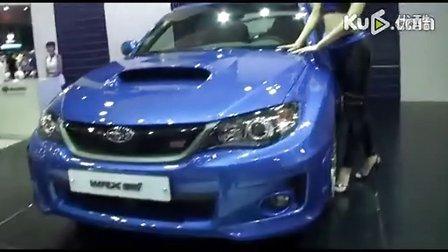 身材超棒的日本车模[高清版]