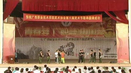 广职院第六届武术节B