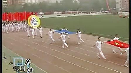 山西鼓王吴自创在首钢表演专题