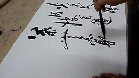 宋.杨万里《晚出净慈寺送林子方》东陆行草