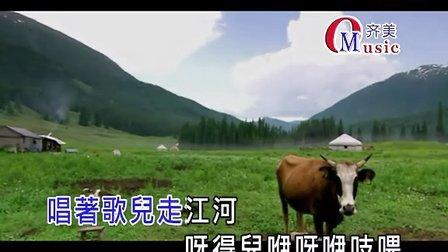 铁君作曲《天边传来一首歌》中一 全国KTV上架歌曲
