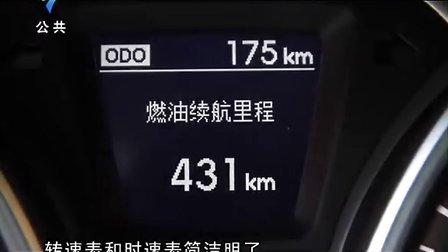 广东电视台《车生活》397