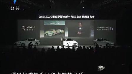 广东电视台《车生活》396