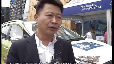 广东电视台《车生活》389