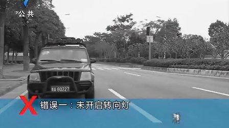 广东电视台《车生活》375