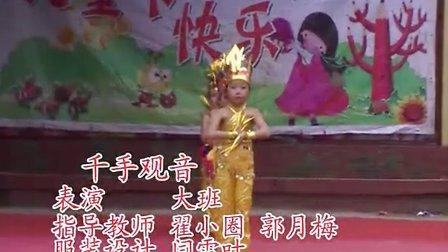 2013宝宝乐幼儿园