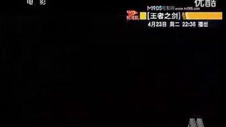 CCTV6-央视6套-电影频道-金龙鱼调和油导视特约
