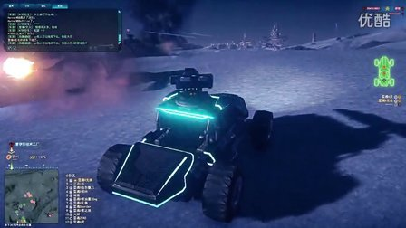 行星边际2 VS枪骑小队拦截载具.