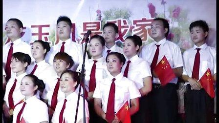 金龙玉凤2013年红歌C