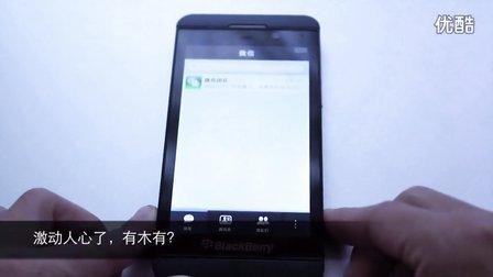 微信 For BlackBeery 10 Beta第一时间上手试玩