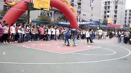 重庆大学城市科技学院轮滑社