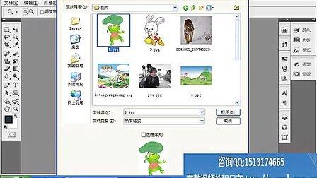 ps教程 ps入门教程 ps软件使用教程 ps平面设计教程-0001_4.avi
