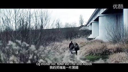 Tænder En Ild 中丹字幕(Fang1169制)-Joey Moe