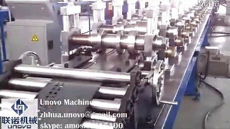 电器柜九折型材冷弯成型机