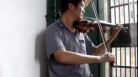小提琴《红河谷3》