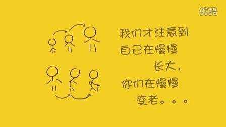 JBH-GN04A 父母之爱 漫画 加长版
