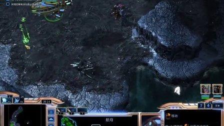 星际争霸2母巢之战神族战役18