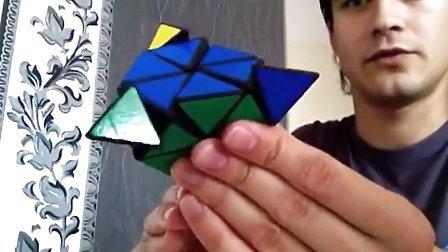 Nontrivial Pyraminx