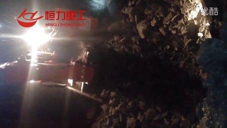 湖北恒力井下轮式矿用扒渣机工作视频