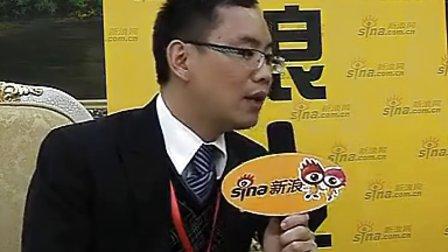 【淘众福】第四届自主创业大会新浪采访淘众福总裁_标清