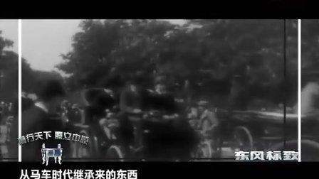 鼎星集团企业宣传片