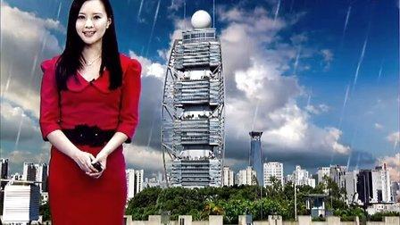深圳气象频道体育气象——2013年7月23日