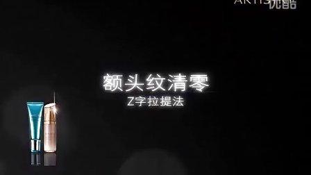 游丝棋按摩手法1-宣传片