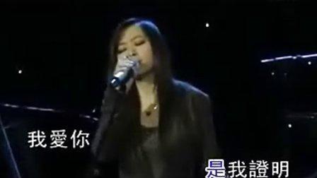 如果这就是爱情 张靓颖-现场版-KTV歌曲-伴奏(左)_诺基亚