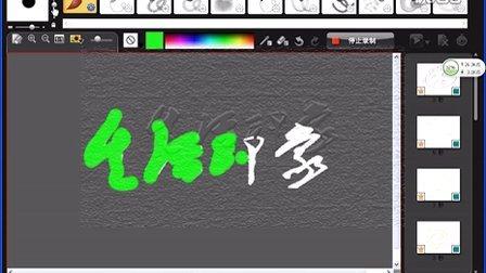 会声会影x6做手写字