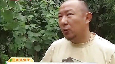 骑行中国从北京出发