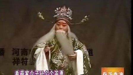 豫剧《徐策跑城》李东杰(戏痴小郭上传)