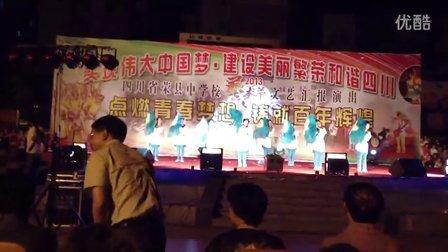 荣县中学 高2015届23班 扇子古典舞 床前明月光