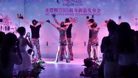 《恩熙之利刃舞蹈》——品牌女鞋加盟2013圣恩熙秋冬新品发布会