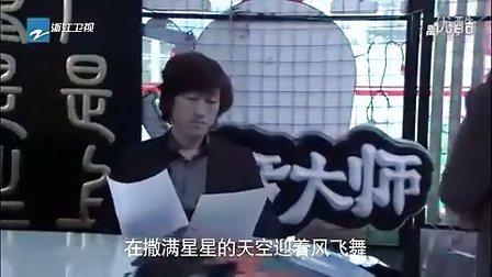 勇敢的心 电视剧-北京青年- 插曲-汪峰 - 影视原声
