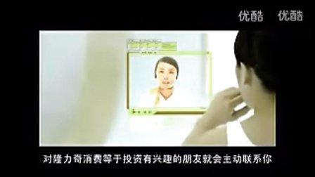 优酷网-翟鸿深老师历届世纪论坛演讲集锦 02